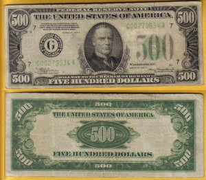 United-States-Five-Hundred-Dollar-Federal-Reserve-Note